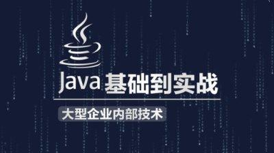 Java程序员能做什么