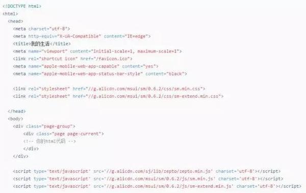 参加HTML5培训班需要了解哪些主流框架